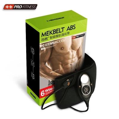 使用评价:每客MEK男士智能腹肌强化带PRO升级款健腹器 健身房收腹机专业版