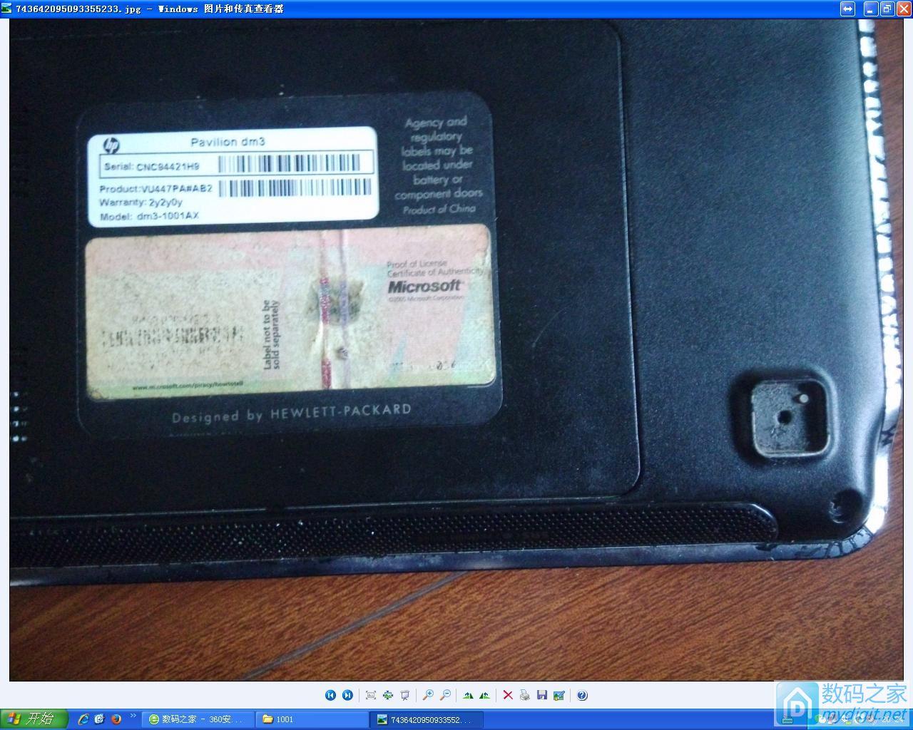 代朋友出两台HPdm3 双核笔记本 。有意来看看,走闲鱼