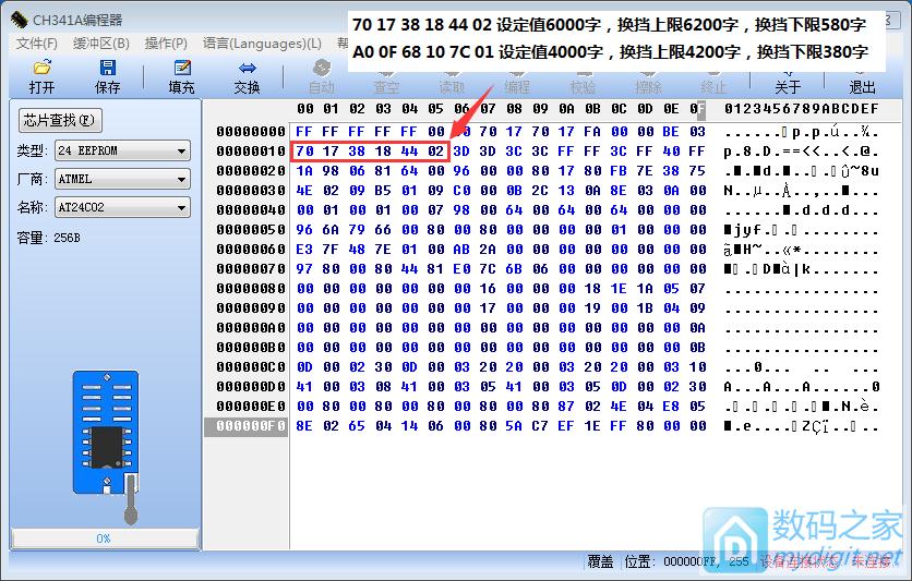 优利德UT210E钳表改6000计数,100A改600A量程,NCV灵敏度,自动关机,背光校准等