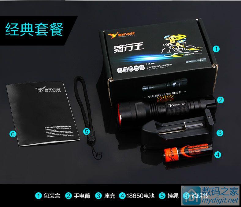 雅格两款锂电池新led强光手电图片