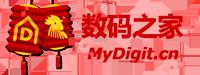 迎狗年!展创意,网站LOGO设计图征稿活动(结果公布)