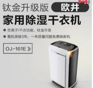 扫地机器人369元包邮,地贝无线吸尘器399元包邮,海尔空气净化器999元包邮,电脑主机