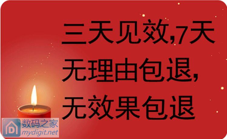 https://item.taobao.com/item.htm?id=545470862094