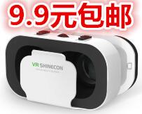 除螨仪119元,VR眼镜9.9元,组装电脑主机999元,特步男鞋109元,干衣机89元,T6强光