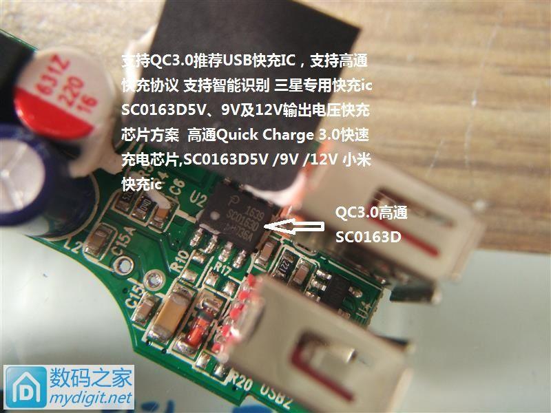 最便宜的快充车充ce-link支持高通QC3.0+2.4A双输出,29.9包邮,有测评帖