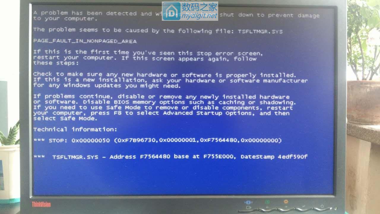 单位服务器电脑蓝屏,求助