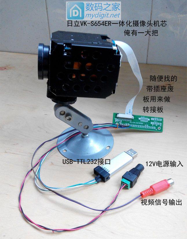 土制的日立摄像头vkS654的调试软件,惠及疑难的拥有君