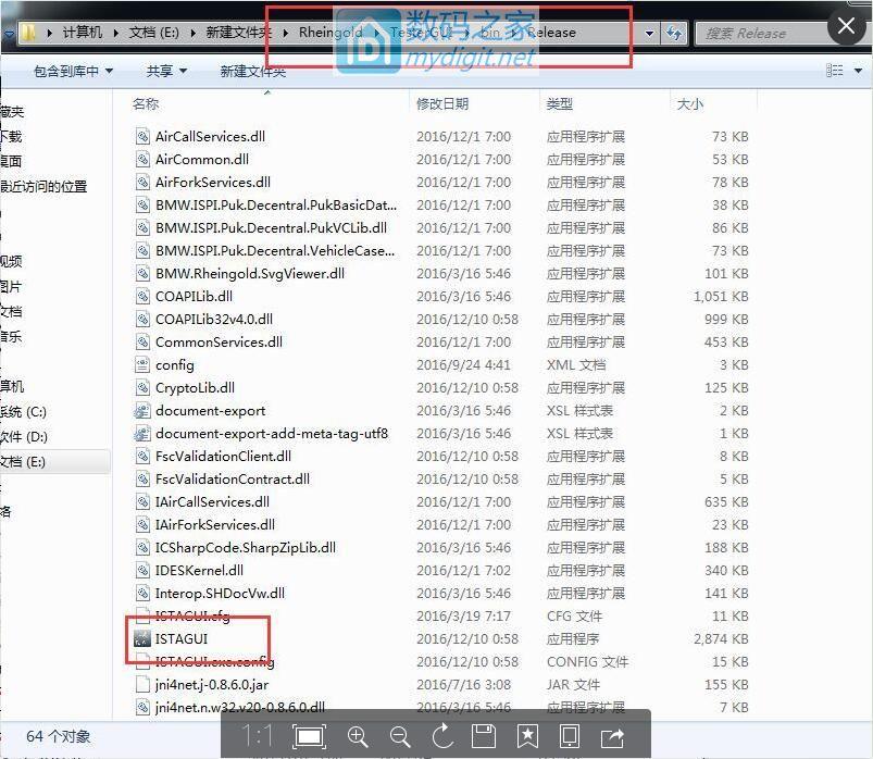 2017款宝马X5 F15加规美规iDrive5主机解除黑屏教程