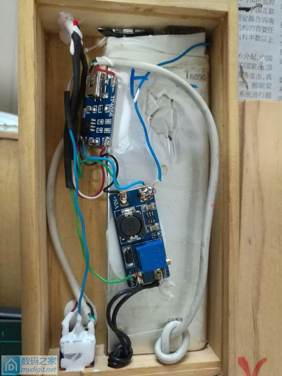 干电池老漏夜,改锂电了。顺便求推荐有性价比的适合DIY的电池内阻测试或电子负载