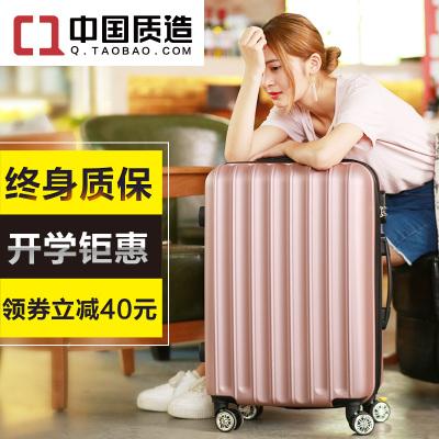 麦饭石不粘炒锅26.8元!光触媒灭蚊灯14.9元!