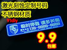 512M内存USB3.0路由免费得再赠1T移动硬盘+70元!斐讯K3耀世首发![91diy]