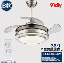 志高即热式电热水器298
