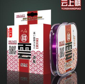 海参5只39 百合19.9 粽