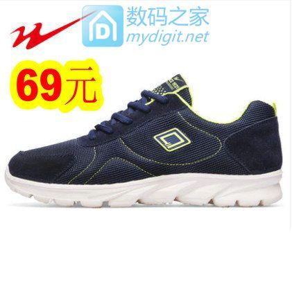 双星帆布鞋24.9元!户