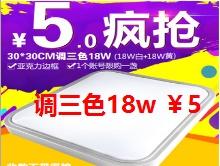 24w大led灯3.5!带16A