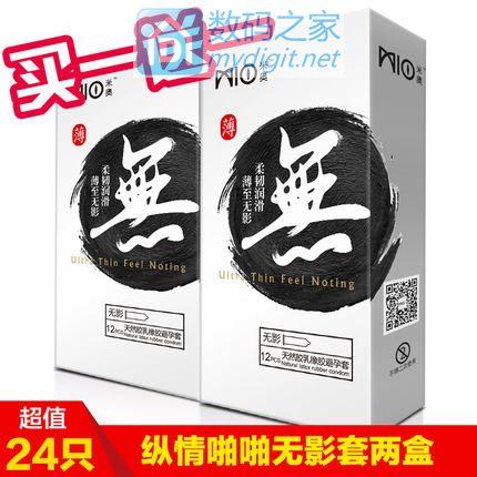 野生罗布麻茶150g罐8.8