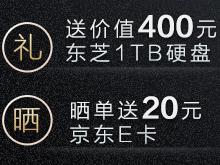 白赚70元+1T硬盘!斐讯K3火爆抢购!369元秒杀K2路由还返10元!陆金所返现10-200元!