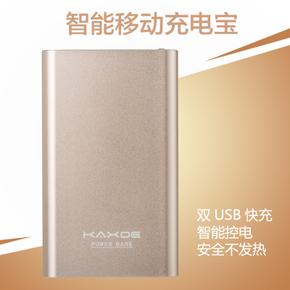 万能空调遥控器6.9元包