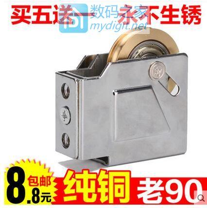 不锈钢插座仅1.3元!龟