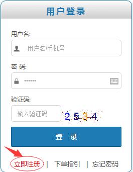 特供数码之家PCB快速打样,新用户有优惠哦!