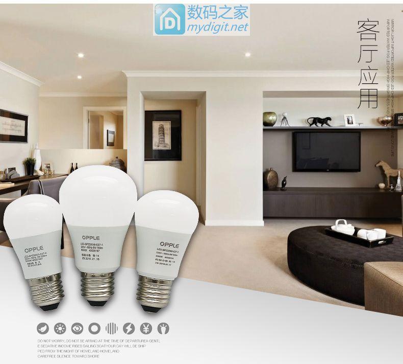 OPPLE欧普 3W 白菜LED灯泡E14/E27接口,2.7元包邮