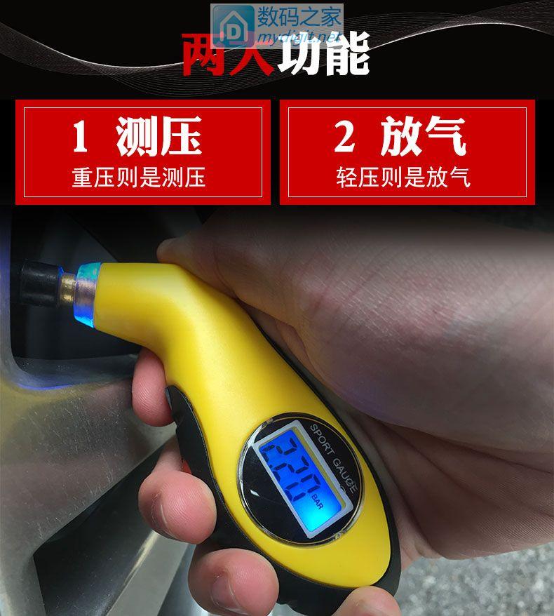 高精度数显汽车胎压表,轮胎胎压检测,安全行车必备工具,19.8元包邮