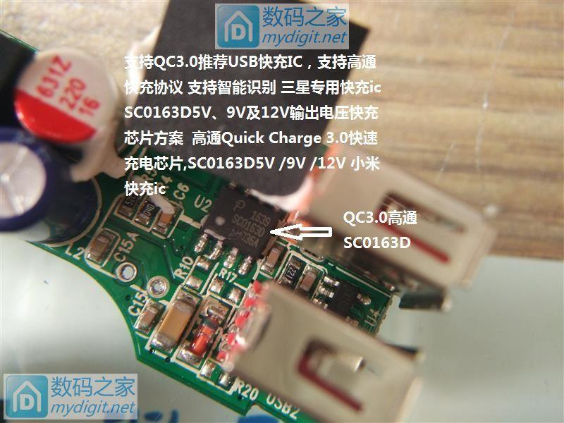 QC3.0车充,高通芯片,
