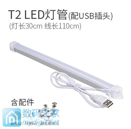 USB灯管,LED,宿舍神器 ,2.8包邮