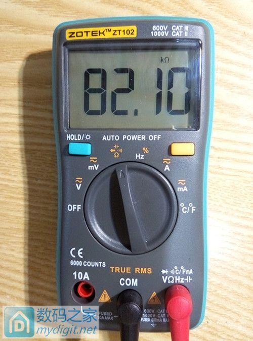 改好9999电阻显示