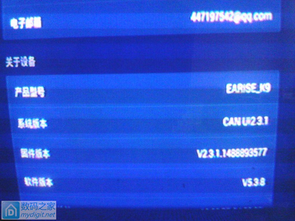 曝光!89元促销的伊菲尔机顶盒实际是512M+8G的配置