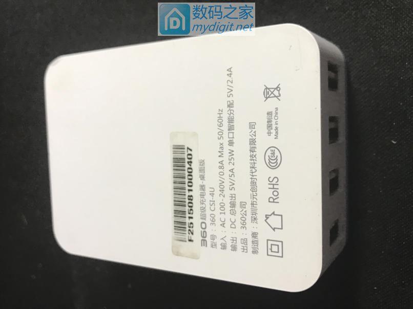 绿联4口USB充电器评测,性能超出预期