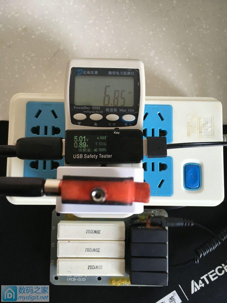 闲来无事把手里的几个充电器测一下。
