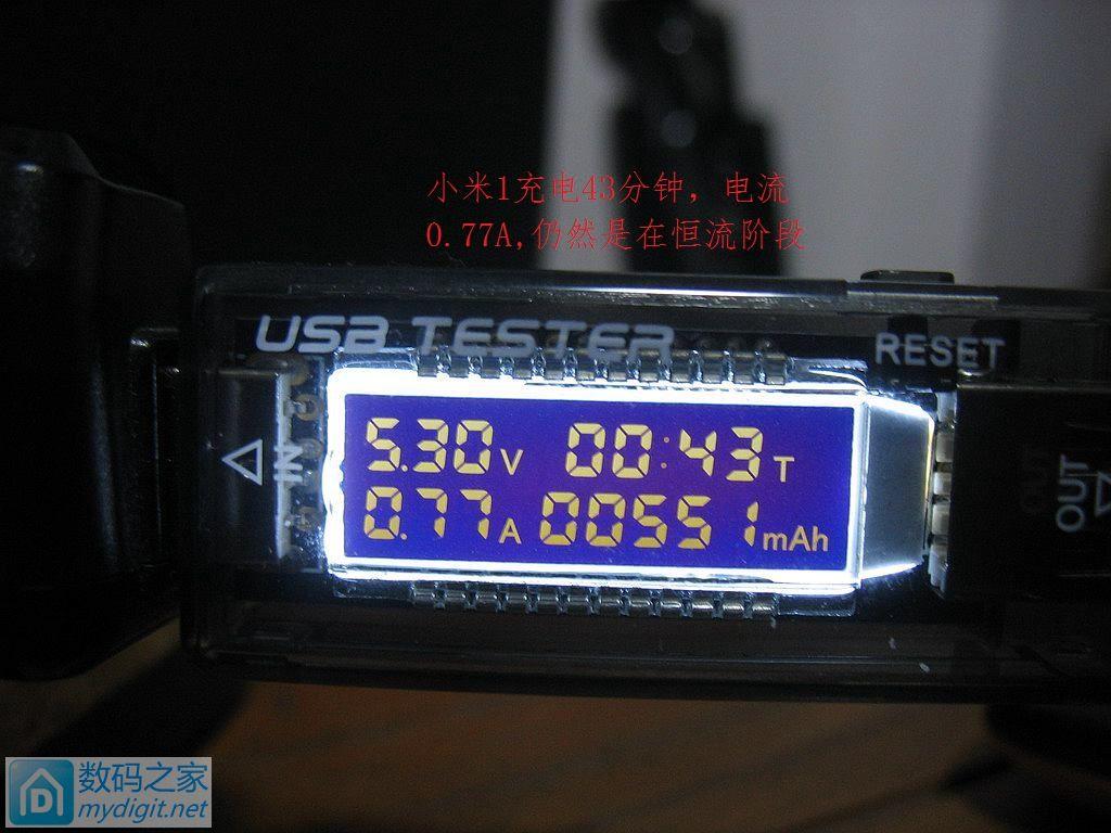 小米5的快速充电与小米1的普通充电对比