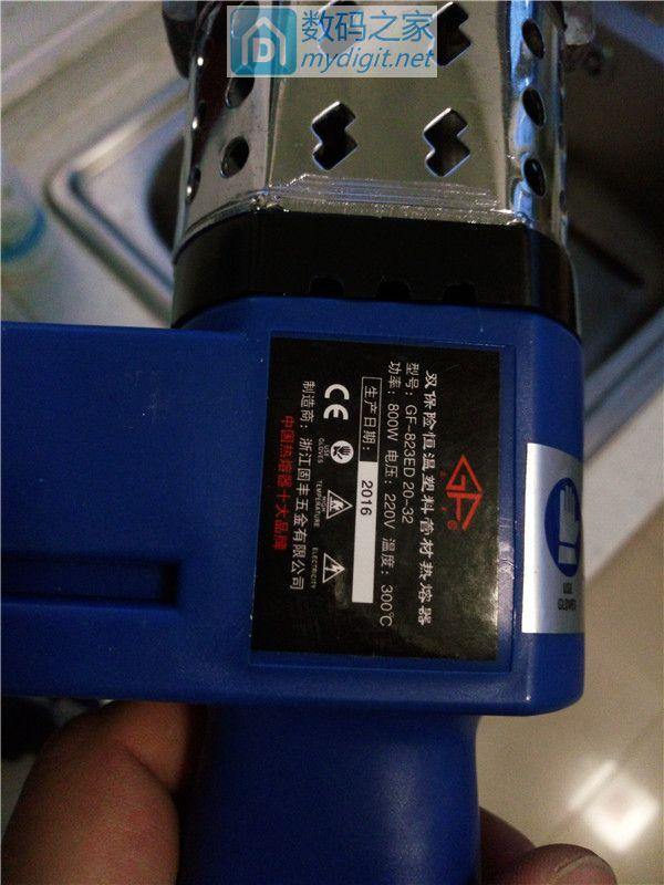 家里想装个过滤器,自己买了个熔接PPR的溶解器