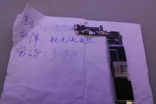 iPhone6发热 耗电快故障维修