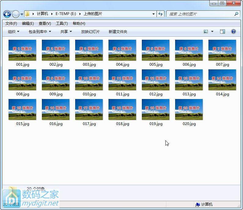 数码之家论坛 发帖/上传图片 初级简明教程 2017 Beta版