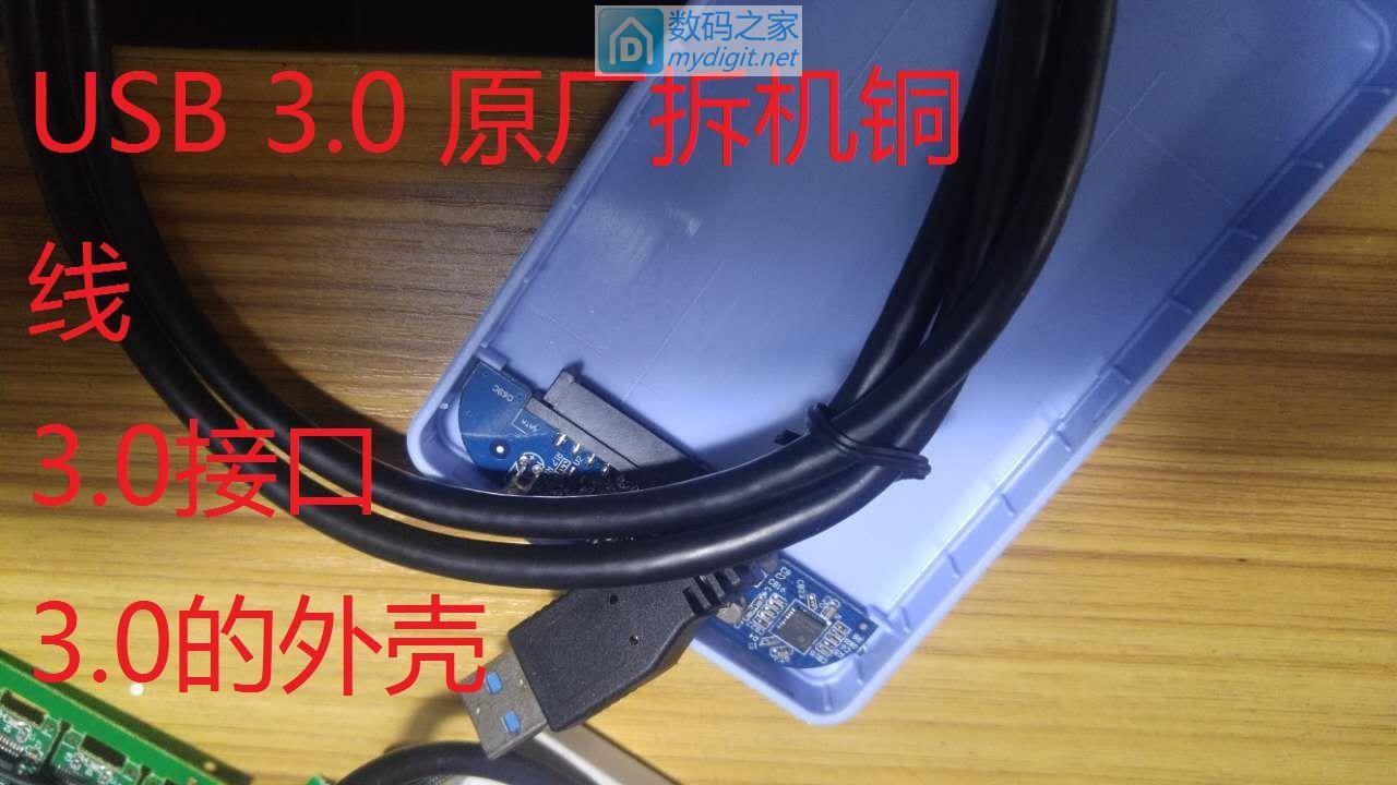 移动硬盘160G45元 250G 60元320G 75500G105包邮三代2G内存42