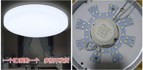 ¥5元 LED吸顶灯27-27c