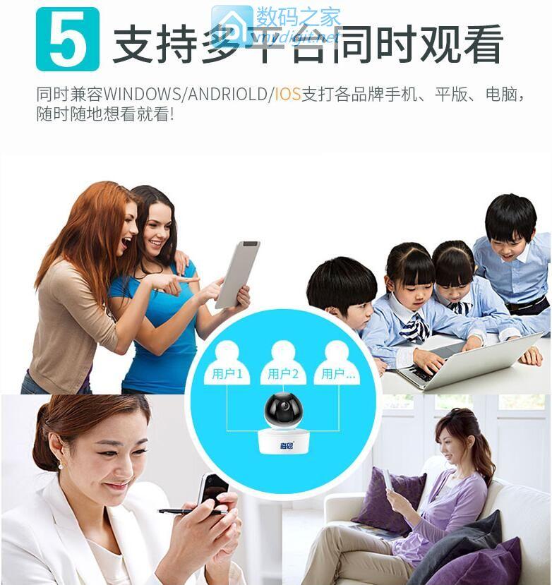 海思旗舰店!wifi摄像头,带电动云台,手机远程监控、控制云台!坛友159元包邮