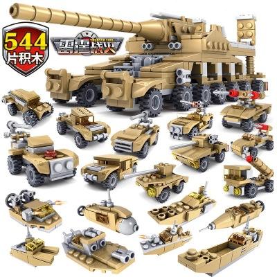 兼容乐高积木拼装玩具