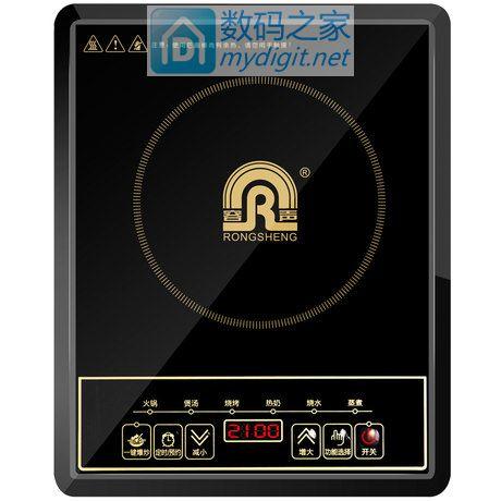 Ronshen/容声 RS-2111多功能电磁炉 99元包邮