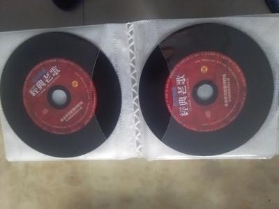 车载CD LP黑胶无损唱片