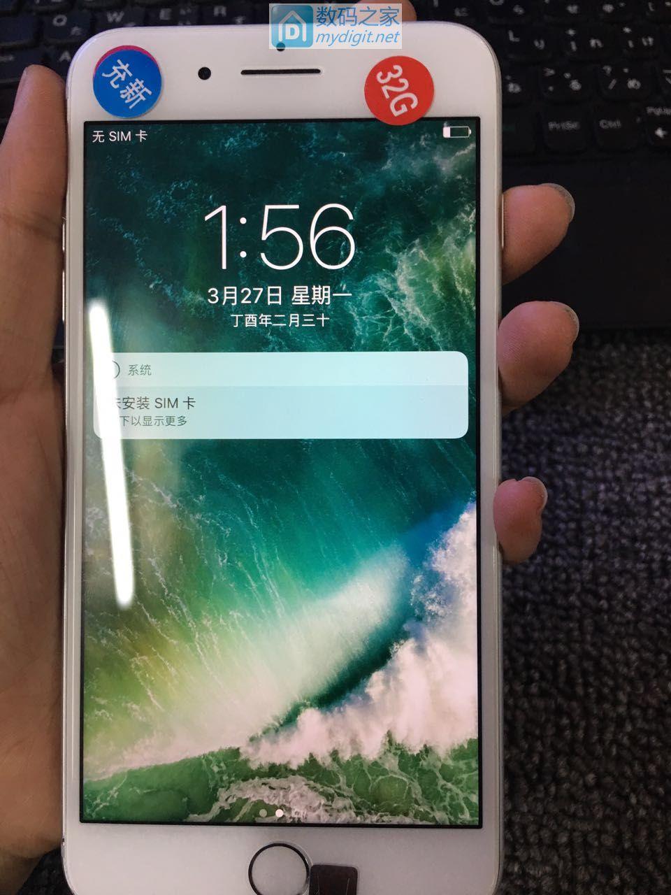 ,iphone7plus 32g 银