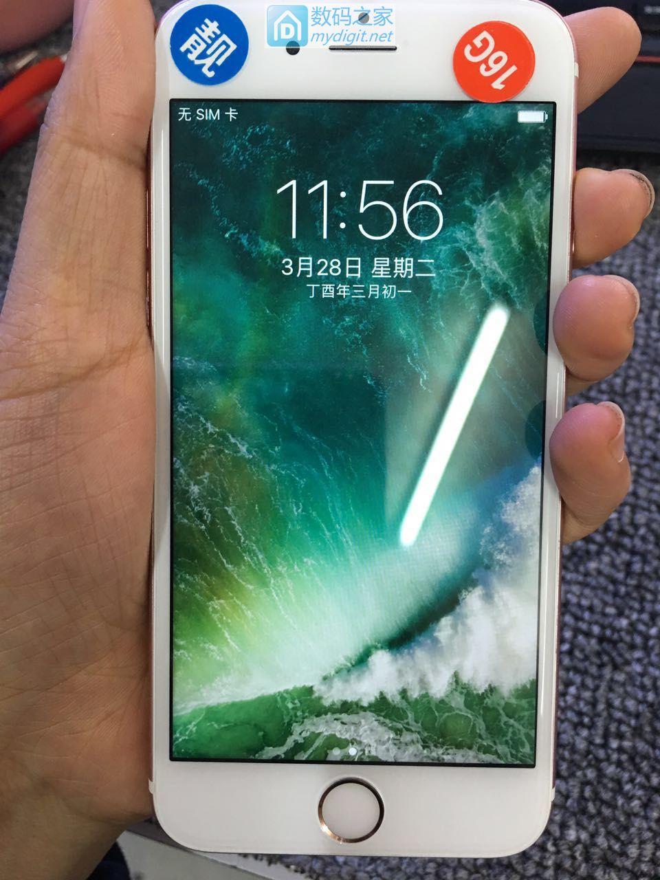 iphone6s 16g ,95新