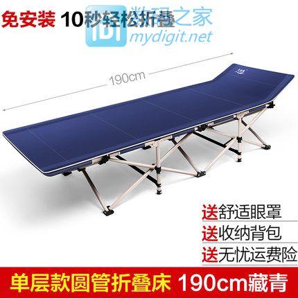 午憩宝折叠床单人躺椅