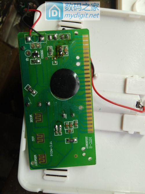 0元购的华盛电子数字干湿温度计DIY改造