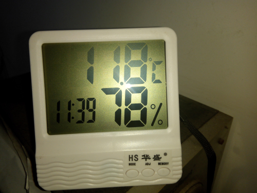 温度基本正确,手上用其它温度较准