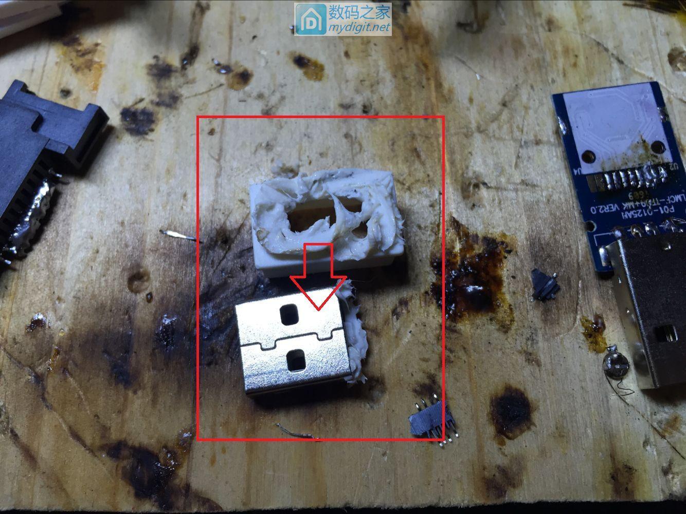 被读卡器坑了,反复焊线三次EMMCU盘32G