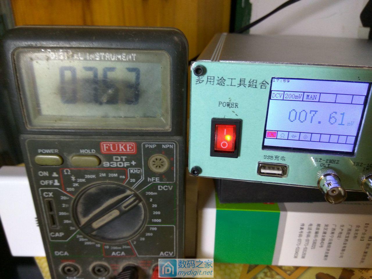 Re:另一个多用途工具组合的DIY,有万年历、烙铁、电源、假负载万用表等,资料全部 ..