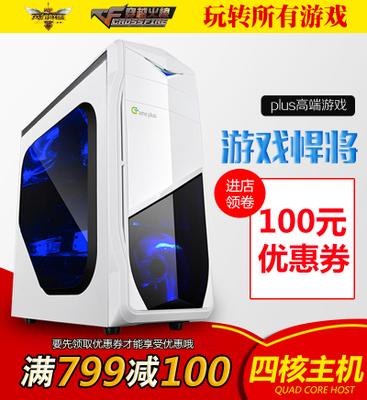 IPS窄边框显示器549元